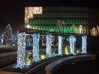 Zalaegerszegi karácsonyi fények 2016 Videó